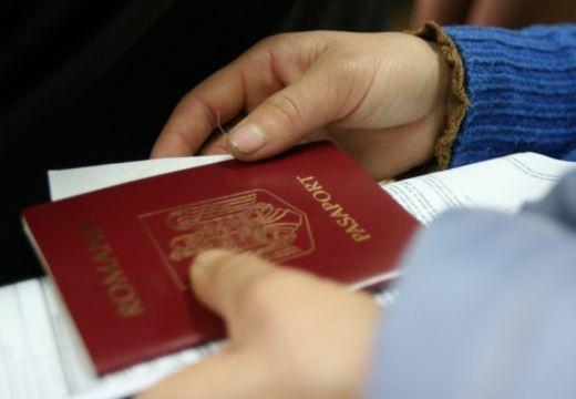 Kevesebbet fizetünk az útlevél kiállításáért január 1-jétől