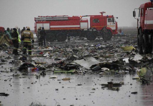 Pilótahiba miatt zuhant le a FlyDubai gépe